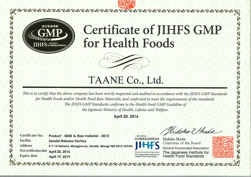 Our factory has Certificate of GMP for health foods