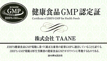 GMP certified factory