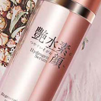 Hydrogen Cosmetics